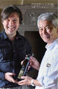 Agricoltura, è prodotto nel Chianti l'olio DOP migliore al mondo premiato al Japan olive Oil Prize di Tokyo